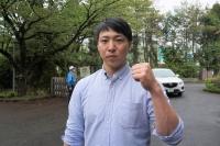 黒沢 征治 S級2班 113期 埼玉