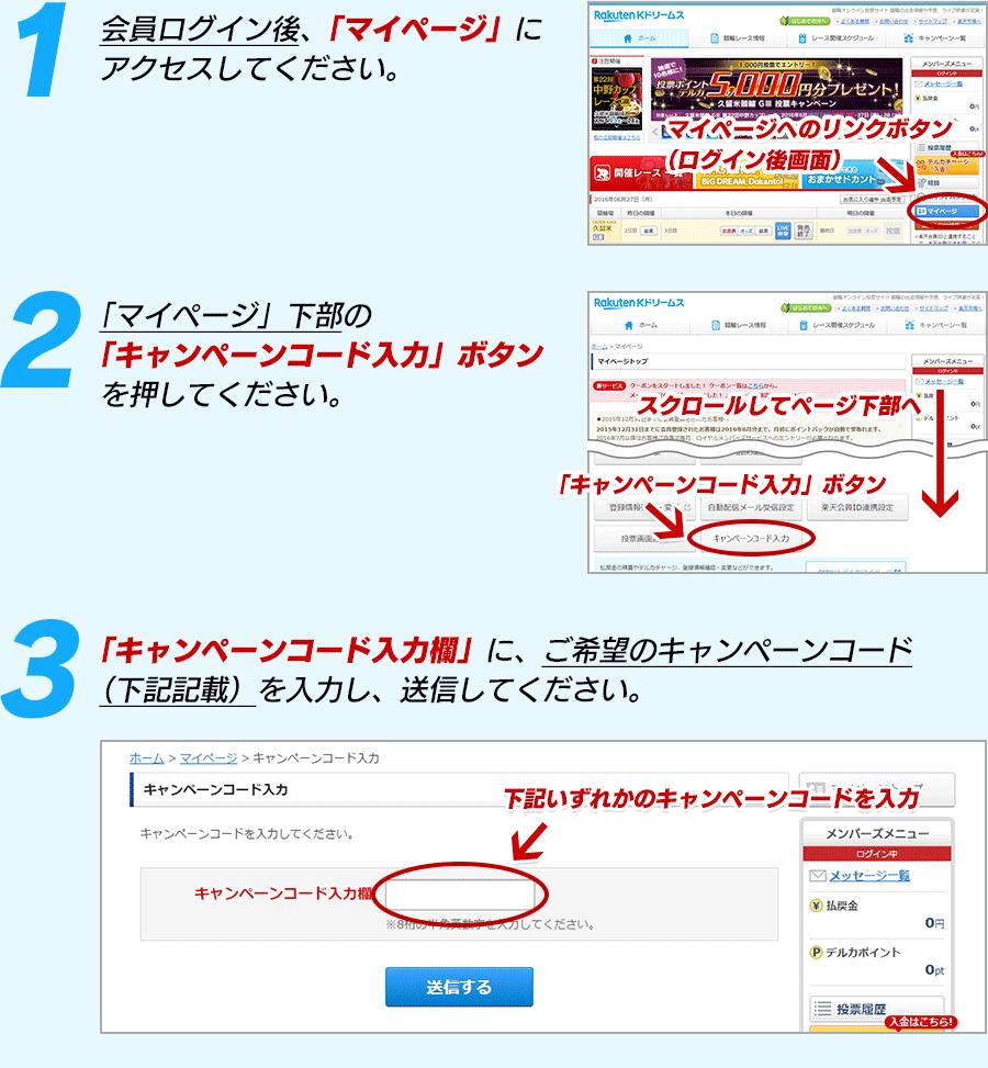1.新規会員登録ボタンから会員登録ページへアクセス。2.画面の指示にしたがって進み、会員情報を登録してください。